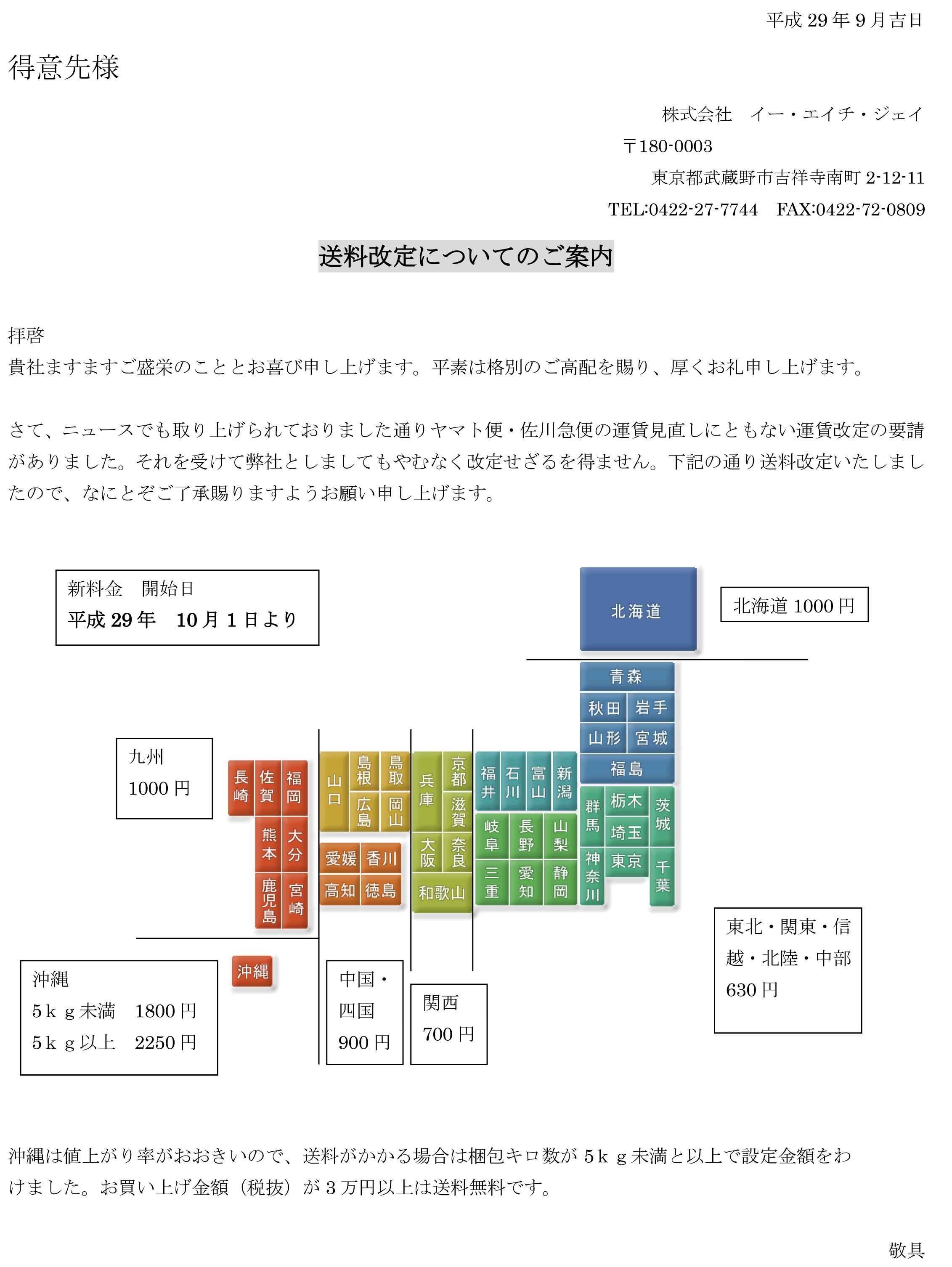 ファイル 46-1.jpg